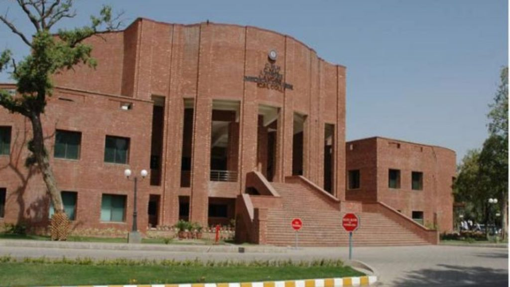 1. CMH Lahore Medical and Institute of Dentistry