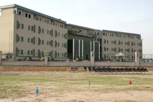 2. FMH College of Medicine and Dentistry