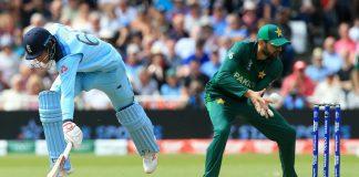Pakistan Vs England Series Schedule in August 2020