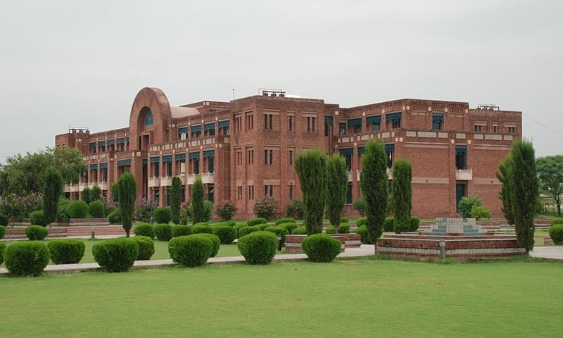 Islamabad Universities Registration schedule in July 2020