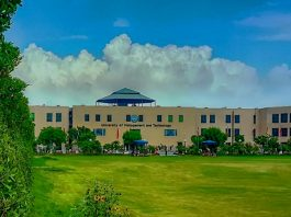 University of Management & Technology UMT Admission 2020