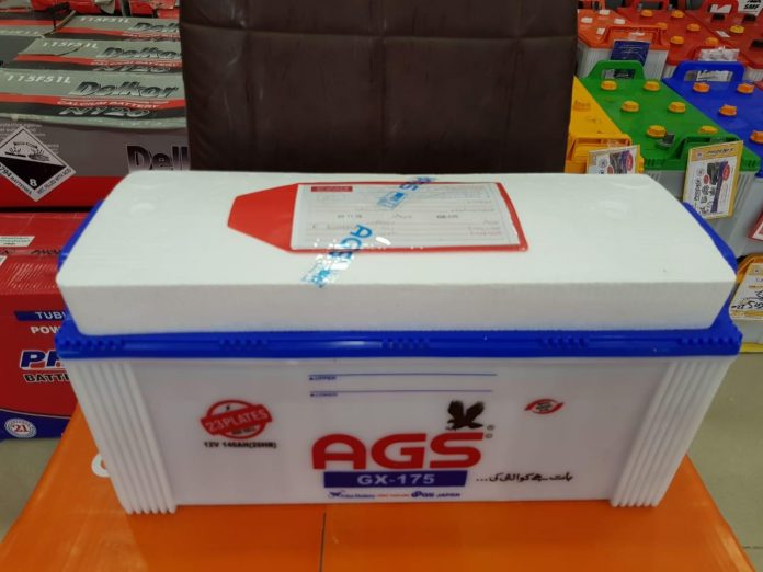 AGS Battery Prices in Pakistan 2021