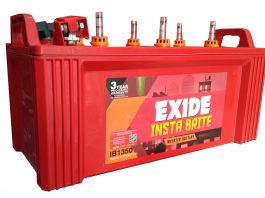 Exide Battery Price in Pakistan 2020
