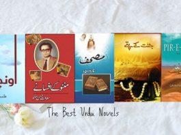 Top 10 Best Urdu Novels to Read in Pakistan