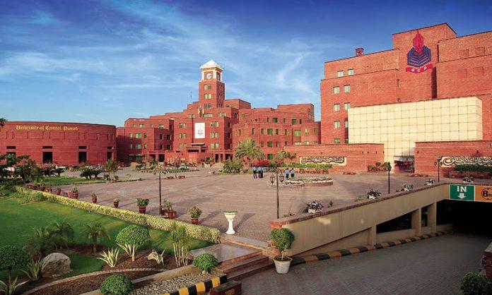 University of Central Punjab UCP Admission 2021