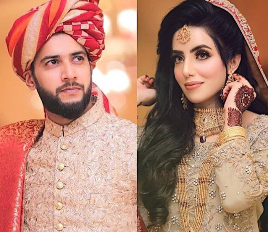 Pakistani Cricketers wives