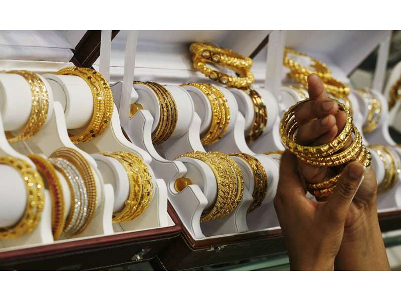 Today Per Tola Gold Rate in Pakistan 22 October 2020