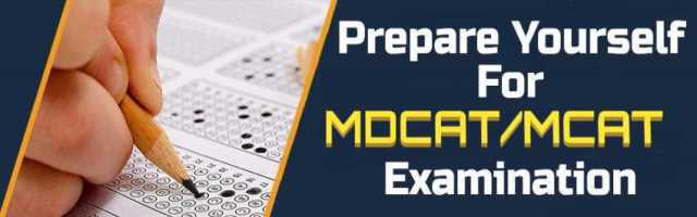 UHS MDCAT 2021 Entry Test, Result, Guess Papers 2021