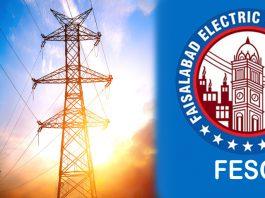 FESCO Duplicate Bill Print, Faisalabad Electric Supply