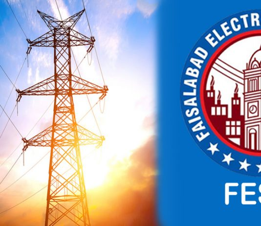 FESCO Duplicate Bill Print, Faisalabad Electric Supply