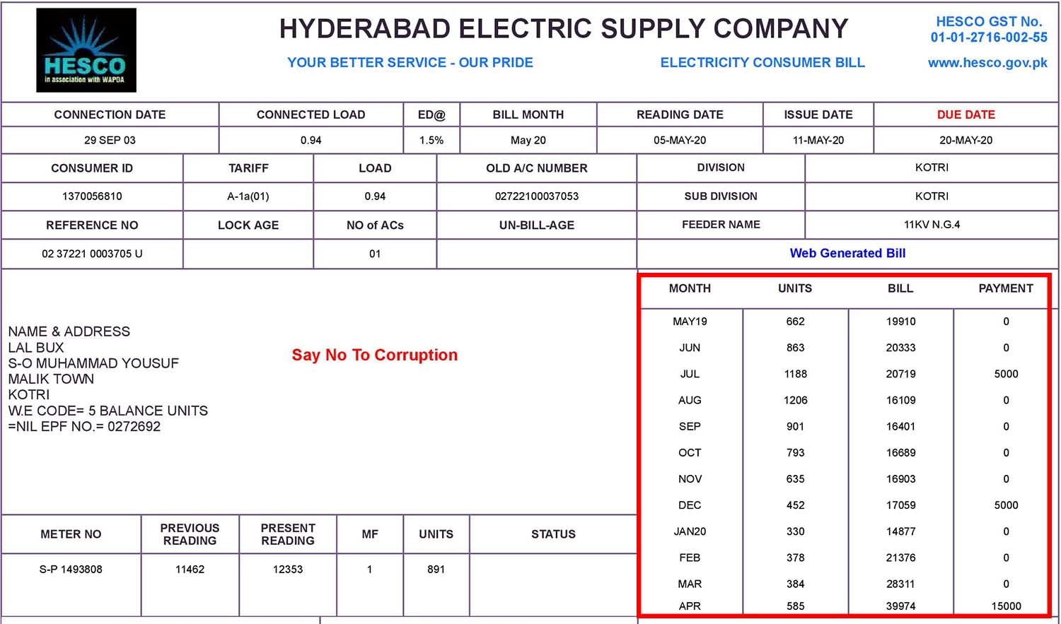 HESCO Duplicate Bill Print, Hyderabad Electric Supply Bill