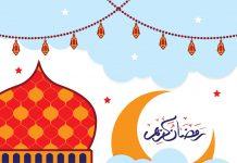 2021 Ramadan Calendar in Pakistan