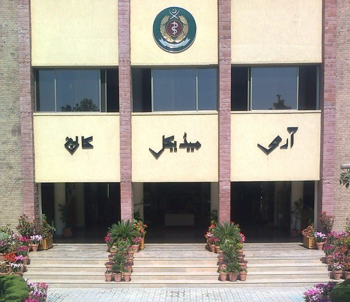 Top 5 Best Medical Colleges in Rawalpindi 2021