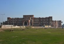 Best Medical Colleges in Bahawalpur