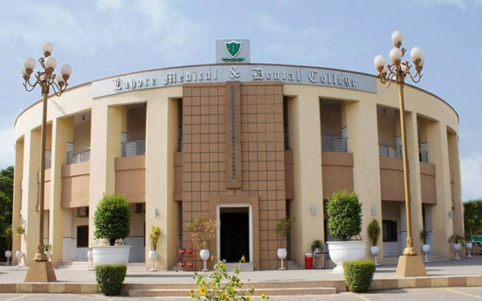Best Medical colleges in Lahore