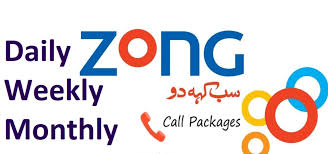 Zong Call Packages in 2021 Both Postpaid and Prepaid