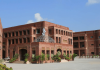 Top 10 Medical Colleges In Gujranwala In 2021