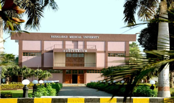 Top 5 Best Medical Colleges in Faisalabad 2021