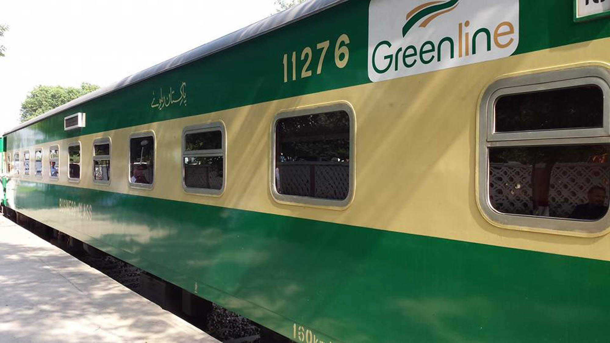Train Fare Economy and Business Class in Pakistan February. 2021