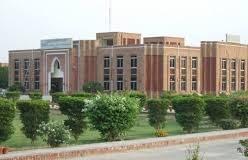 Top 5 Best Medical Colleges in Sukkur Pakistan 2021
