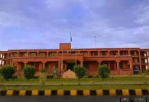 Medical Colleges in Sargodha