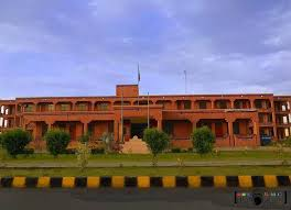 5 Best Medical Colleges in Sargodha 2021