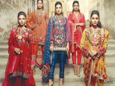 Unstitched Lawn Collection of Brands In Pakistan 2021