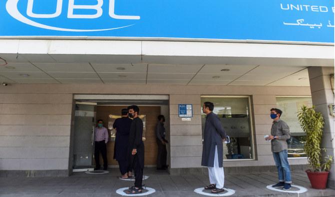 Banking Hours during Ramzan in Pakistan in 2021