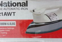 Best clothing irons in Pakistan