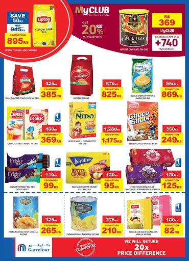 Carrefour Packages in Ramadan Pakistan 2021