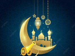 Ramzan Calendar in Hafizabad Pakistan in 2021