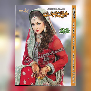 Monthly Khawateen Digest April 2021