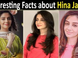 Hina Javed Biography, Age, Education, Husband, Career