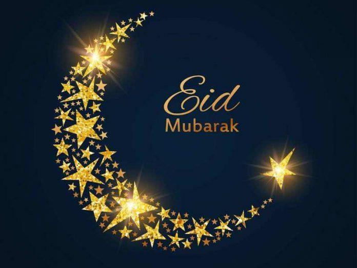 Eid Ul Fitr Mubarak WhatsApp
