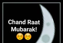 Chand Raat Mubarak Facebook