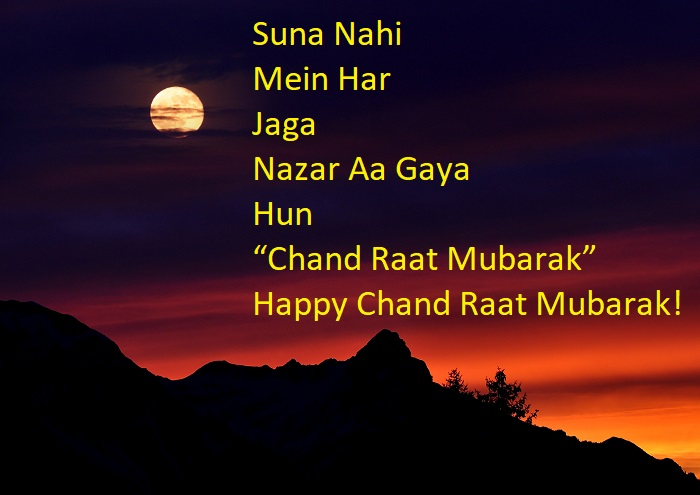 Chand Raat Mubarak wishes Messages 2021