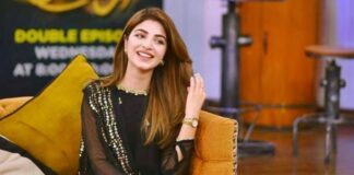 Kinza Hashmi Biography