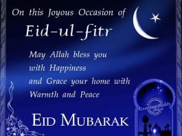 Eid ul Fitr Mubarak Facebook