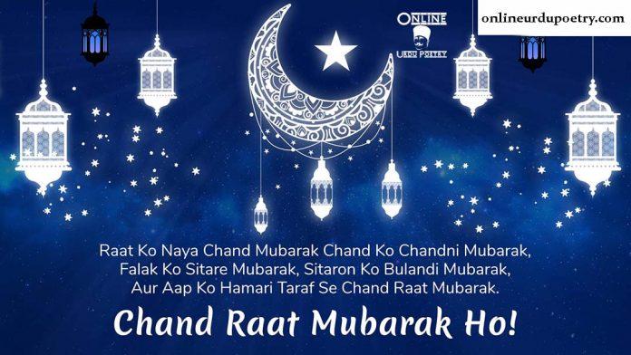 Chand Raat Mubarak wishes