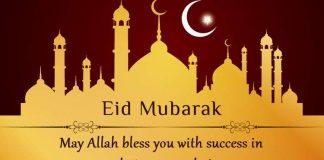 Eid Ul Fitr Mubarak Cards