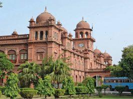 Scholarship From Punjab University