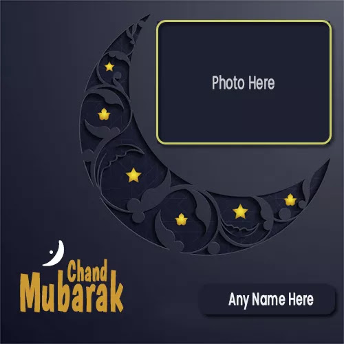 Chand Raat Mubarak Card