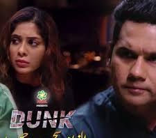 Faizan Ahmed Khan Drama Dunk