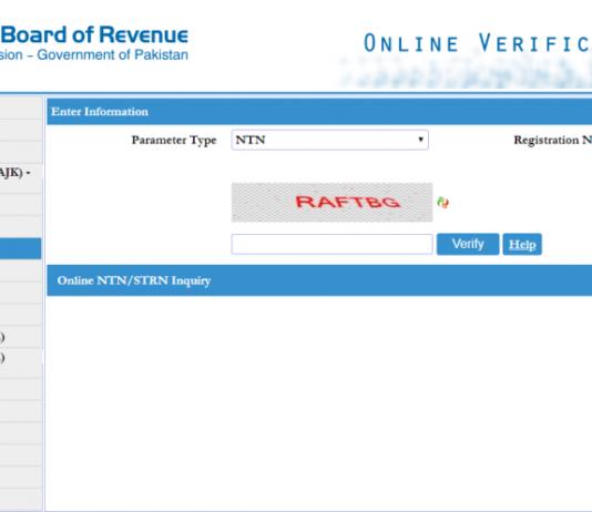 Pakistani Companies NTN numbers with name List