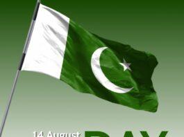 14 August Whatsapp Status